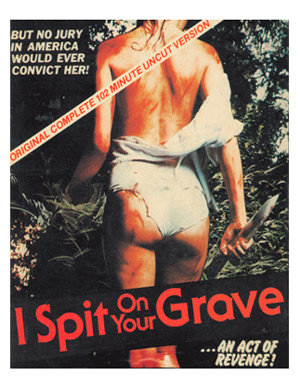 Wizard-ISpitonyourGrave-Cover300.jpg